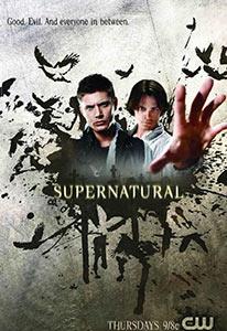 Кадры из фильма сверхъестественное сезон 11 серия 12 смотреть онлайн