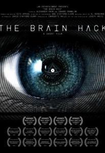 смотреть Взлом мозга