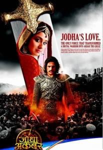 смотреть Джодха и Акбар 512 серия онлайн