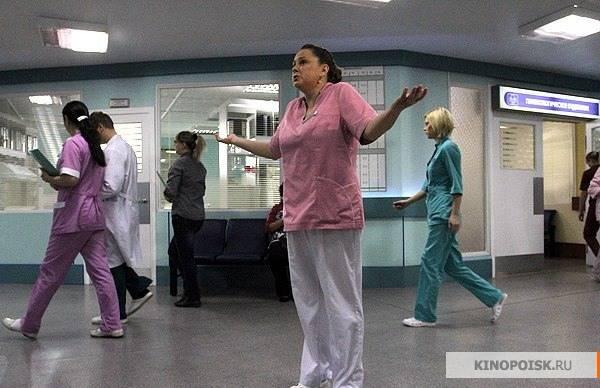 женский доктор 2 сезон смотреть все серии подряд